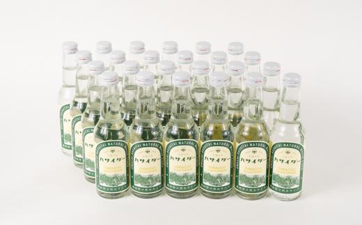 【24本】摂氏4度の清冽な天然水を使用「ハサイダー」