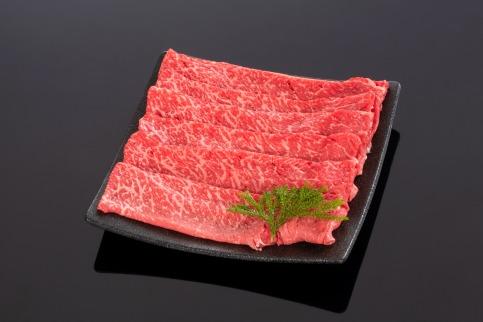 高級和牛「熊野牛」特選モモスライス1.2kg4等級以上