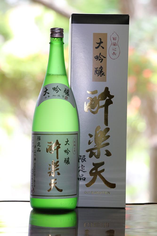 大吟醸酔楽天(1800ml)