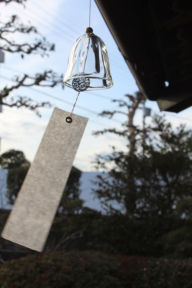 ガラス風鈴「海つ音」(三角型)