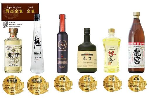 TWSC2020<焼酎部門>最高金賞&金賞受賞酒6本セット
