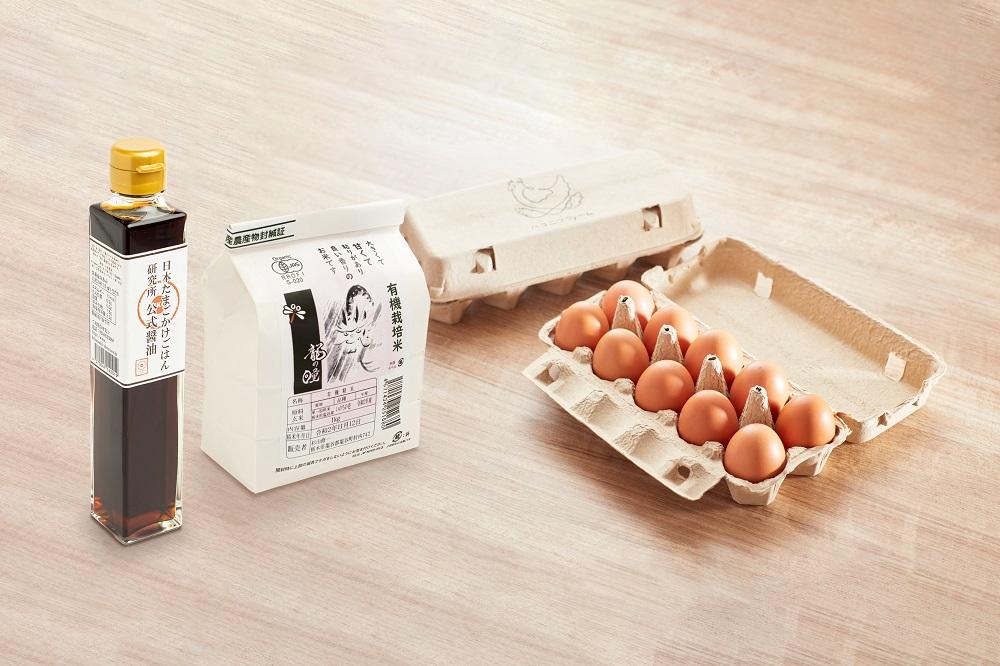豪華版!究極の卵かけご飯セット!茜たまご20個×龍の瞳(有機栽培・白米)1kg×公式醤油