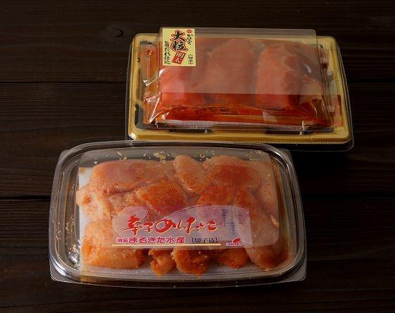 味くらべセット380g(かねふく上切130gt×1、まるきた水産250g並切×1)