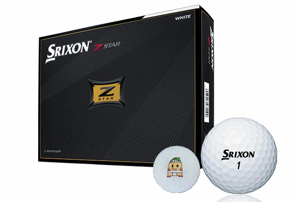 いなッピーオンネーム ゴルフボール SRIXONZ-STAR 2ダース