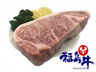 【1300g】A5,A4銘柄福島牛極厚サーロインステーキ