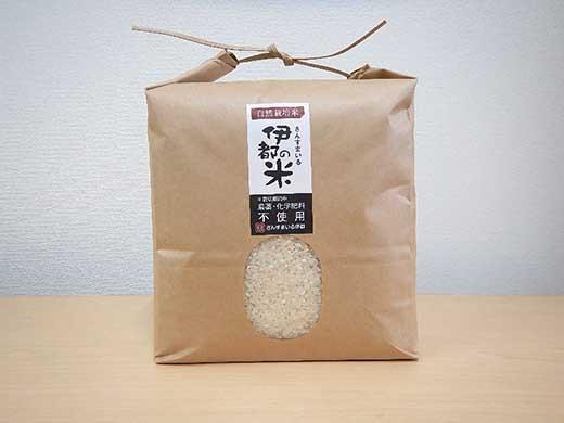 糸島産「伊都の米」3kg(栽培期間中、農薬、化学肥料 不使用)
