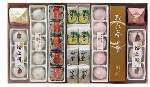松江菓子詰合せ