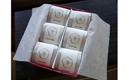 「華」香梅漬6粒、越前和紙化粧箱入り