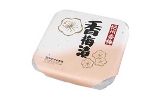 香梅漬 中粒1kg(ポリ容器入り)