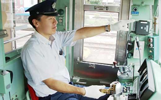 電車操縦体験(2018年3月24日開催)