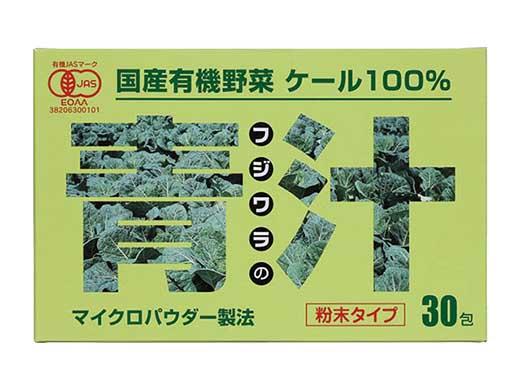 ≪ポイント交換専用≫ フジワラの青汁 粉末タイプ