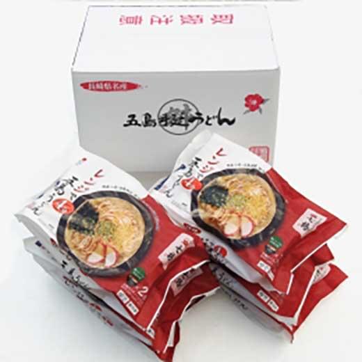 「幻の五島うどん」がレンジで4分簡単調理!【冷凍】五島手延うどん七椿MR-10