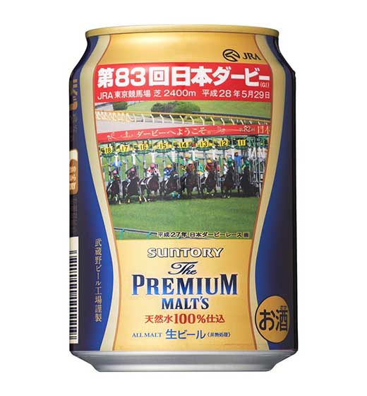 サントリー ザ・プレミアム・モルツ 日本ダービー缶350ml×24本