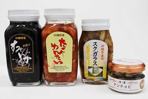 【H104】ミズンdeアンチョビと塩辛セット【45pt】
