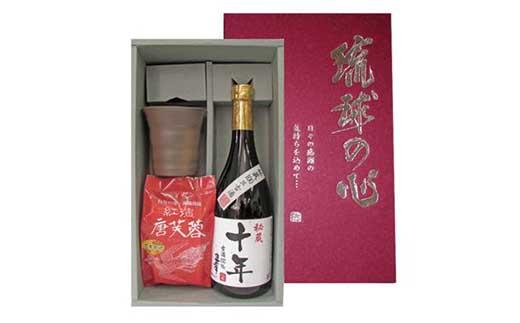 【J104】十年古酒晩酌セット【108pt】
