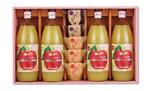 【ポイント交換専用】◇☆宇都宮のりんご園のりんごジュース・ゼリー詰め合わせ