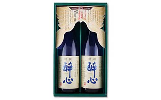 横山大観が愛した蔵の特撰「醉心純米吟醸」セット