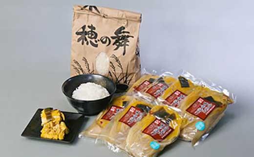 お母さんの味「白菜の田舎漬&お米詰め合わせ」