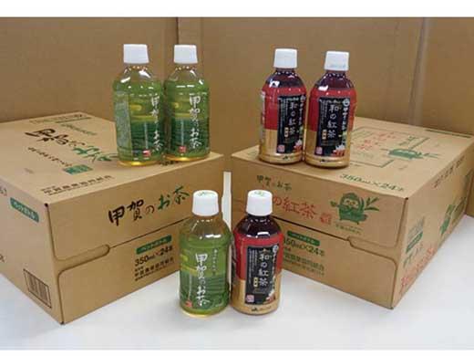甲賀のお茶ペットボトル(緑茶・紅茶)2ケース