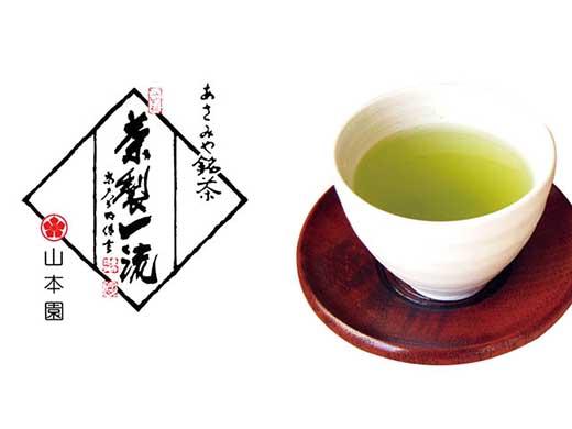 朝宮茶・あさみや茶スイーツ「抹茶葛餅」詰合せ