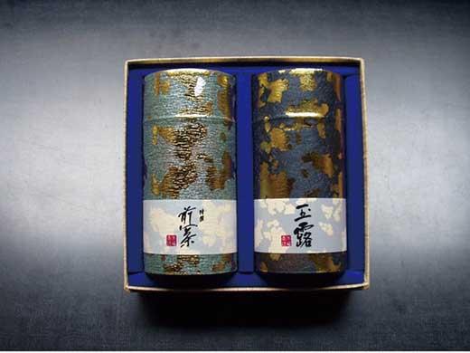 朝宮茶詰合せ(玉露・煎茶)