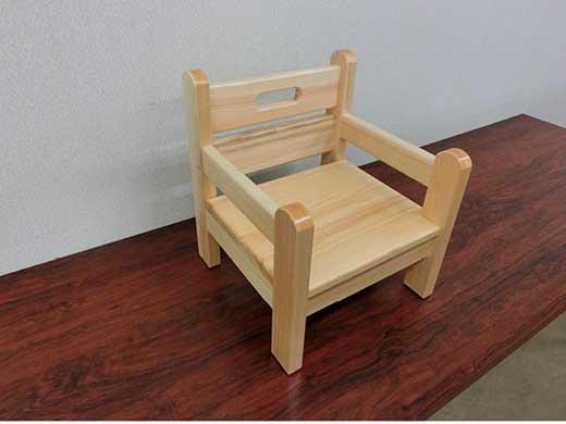 乳幼児用木製椅子(肘付)