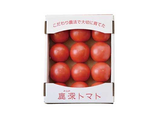 こだわり農法で大切に育てた鹿深トマト