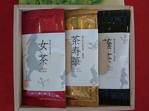 忍者シリーズお茶ギフト