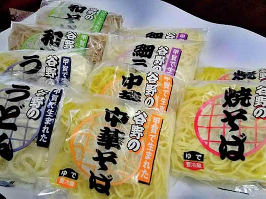 甲賀で生まれた谷野のゆで麺