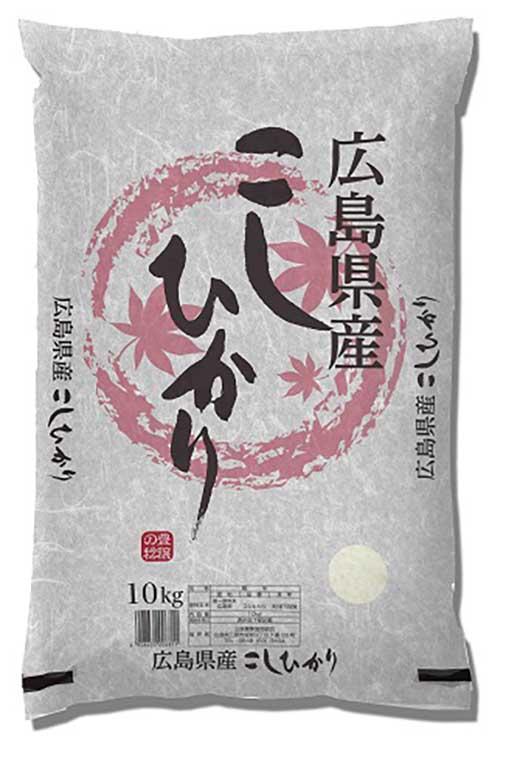 ★2017年収穫★コシヒカリ久井町産10kg