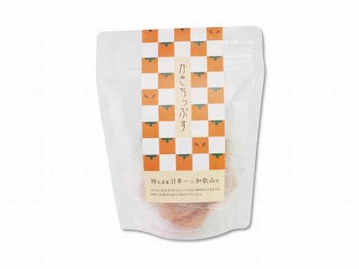 【2018年10月以降発送】和歌山県産柿を使用したかきちっぷすと寒天干し柿のセット