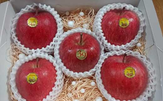 超完熟ギフトセット「りんご5個入り」