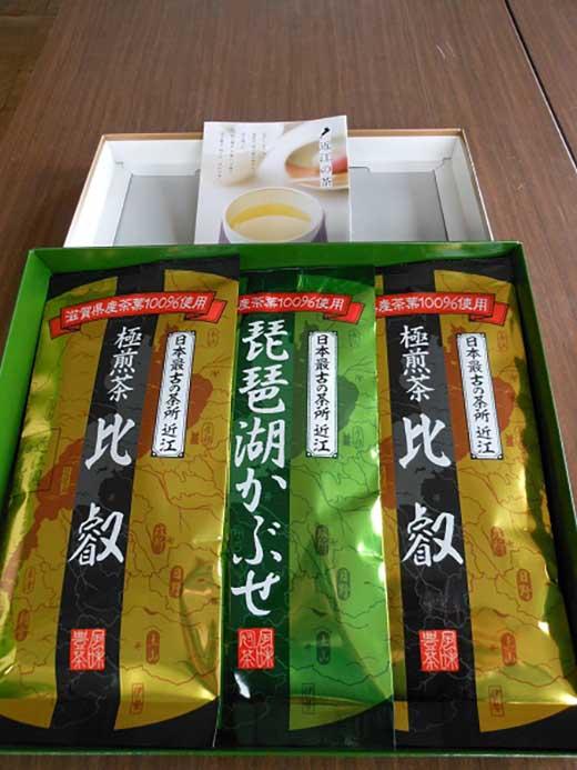 近江の銘茶極煎茶比叡・琵琶湖かぶせ3点セット