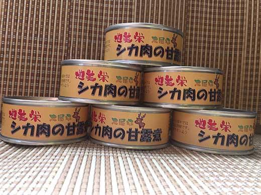 【美馬市】地美栄(じびえ)シカ肉の甘露煮110g×5缶(固形物70g)〈木平屋産〉