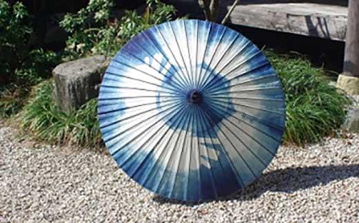 <限定>「日傘(藍染)」天然藍の染料で手染めした和紙を使用(美馬和傘)