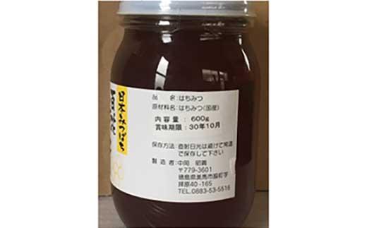 <国産>日本みつばち百花「蜂蜜」600g(年に1度しか収穫できない蜂蜜)