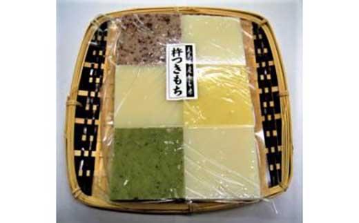 <限定>杵つき餅(こきび、たかきび、よもぎ×各2枚、白餅×6枚)×2シート