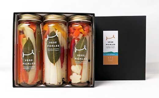 ベジピクルス200ML×3本セット<徳島県美馬市の旬の野菜をプレゼントに。>