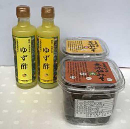 <限定>[美馬市産]ゆず果汁(有機ゆず100%使用)&味噌セット
