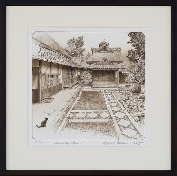 ブライアン・ウィリアムズ氏 作  守山市歴史的風景「諏訪家 書院」の銅版画オリジナル画集付き
