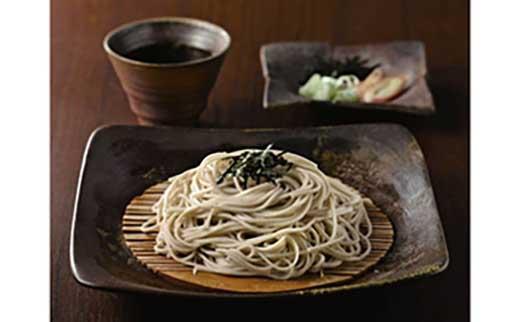 <長野・こばやし>伝承の干麺