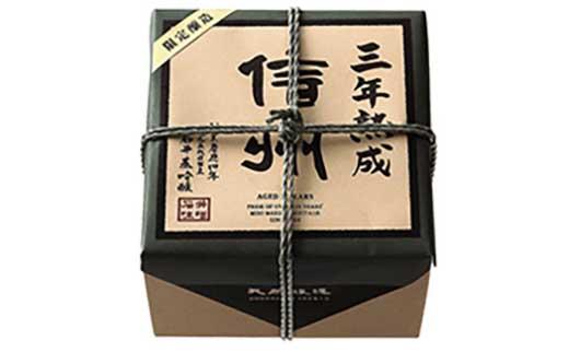 <長野・石井味噌>限定醸造三年味噌2kg箱詰め