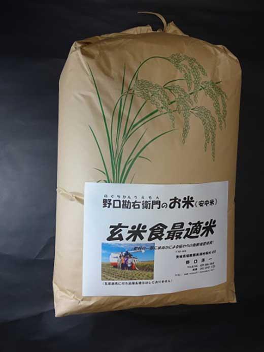 野口勘右衛門のお米「玄米食最適米(ミルキークィーン)」玄米30㎏