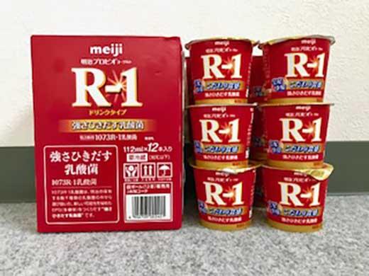 明治R-1 ドリンクタイプ 食べるタイプ