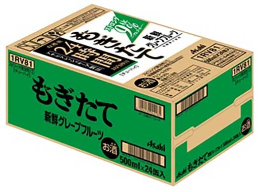 もぎたて新鮮グレープフルーツ缶500ml 1ケース