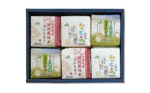 ◇☆JAうつのみや 宇都宮産 お米食べ比べセットC(3種類)