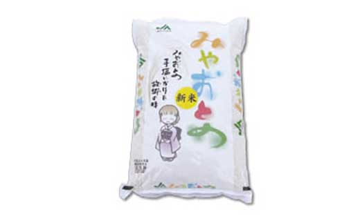【ポイント交換専用】◆JAうつのみや 宇都宮産 コシヒカリ「みやおとめ」10kg