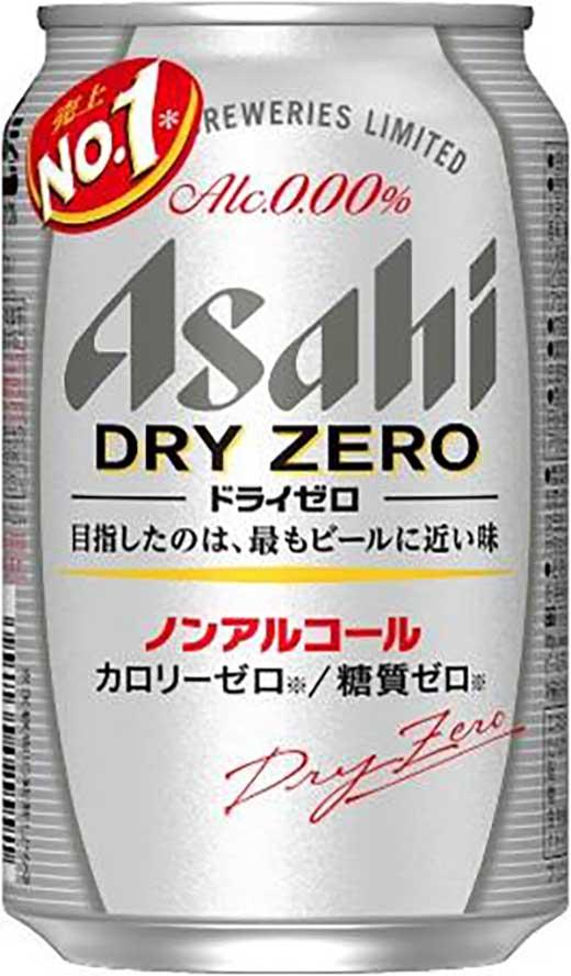 ビールに近い味ノンアルコール『アサヒドライゼロ』2ケース