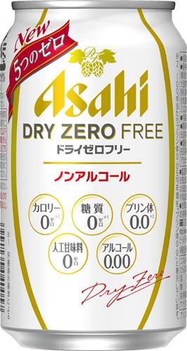 5つが『ゼロ』のアサヒノンアルコールビール2ケース