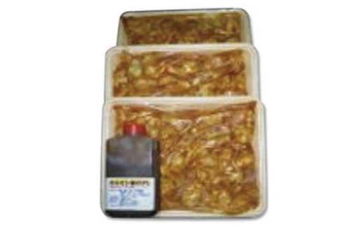 ホルモン鍋用 味付牛ホルモンセット(8人前程度)